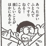 iphone/image-20140922010816.png